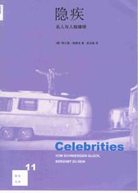 "Chinese Version of ""Celebrities"" by Borwin Bandelow"
